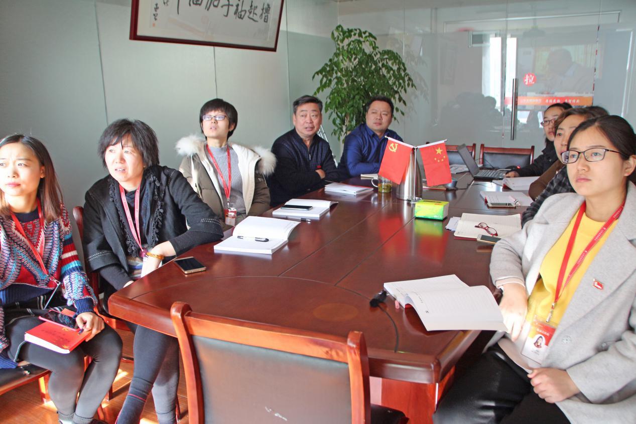 山东麦德森文化传媒有限公司党支部组织观看庆祝改革开放40周年大会